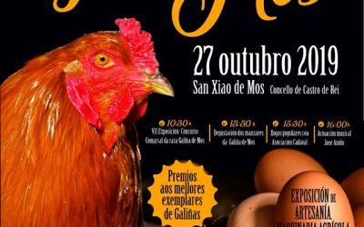 27 Outubro Expo Galiña de Mos 2019
